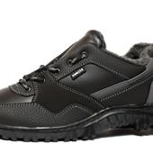 Ботинки/кроссовки мужские утепленные на Зиму (КБ-28)