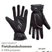 Перчатки для велоспорта Crivit! распаровка