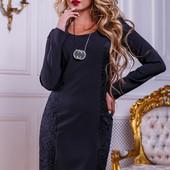 Красивое элегантное платье с кружевом 908
