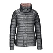 Новинка от Tchibo - Мега крутая стеганая куртка