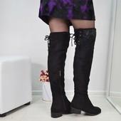 сапоги ботфорты камешки черные и серые