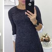 Стильное женское ангоровое платье