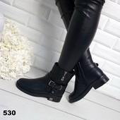 Ботинки зимние Fashion