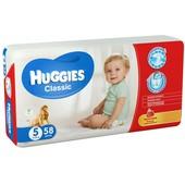 Huggies Classic 5 - поштучно