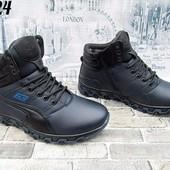 Мужские зимние ботинки. Шнуровка молния, прошитая подошва. Р-Ры 40-45
