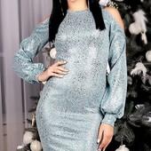 Стильное женское ангоровое нарядное платье