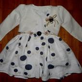 Крутезні платтячка для принцес Орхідея 1/2 роки