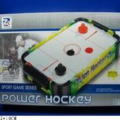 """Хоккей """"воздушный"""" ZC3001A   от сети, в кор. 50*32*10см"""