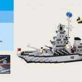 Конструктор корабль 970ДЕТ. 112