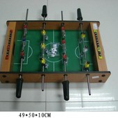 Футбол деревян. ZC1015A  в кор. 49*50*10см