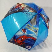 Зонт детский прозрачный купольный для мальчика. Круглая крепкая спица!