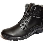 Зимние мужские ботинки 40/41го Размера (МК-021)