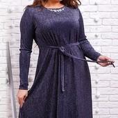 Размеры 48-56 Элегантное женское нарядное платье
