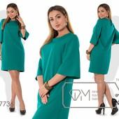 Х7737 Свободное платье 48-54р 2 цвета