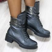 Ботинки на шнурках, кожаные на меху, р. 36-40, код ks-2818