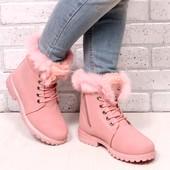 ботинки зимние на шнурках опушка кролик