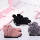 ботинки зимние с опушкой пудра черные серые