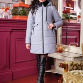 Размеры 44-54 Зимняя женская стеганная куртка