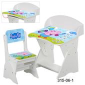 Парта Бемби ML-315 растишка детская стол с стулом Bambi