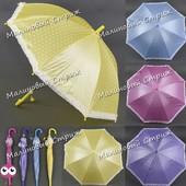 Детский зонт С 23359, зонтик со свистком, 60 см, желтый, голубой, сиреневый