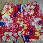 шорти пляжні М
