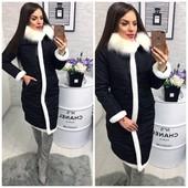 Зимнее пальто с меховой опушкой, силикон 200, черный. Будь женственной в любое время года