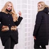 Женская куртка 5059. 48-50 и 52-54 (2с