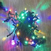 Гирлянда-Линза светодиодная на 100 LED Mix 8 м