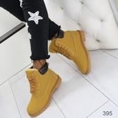 Очень теплые ботиночки, р. 38 - 40 код 395