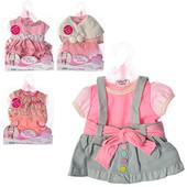 Одежда, платье для пупса куклы Baby Born, Беби борн, вбрання для Бейби бон, зимняя и летняя, наряд