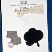 2 ХЛ Подарочный набор боксеров био хлопок
