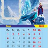 Супер календари с Вашим фото. Лучший подарок.