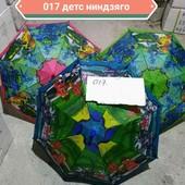 Зонт зонтик детский трость для мальчика полуавтомат Нидзяго Flagman 4- 10 лет