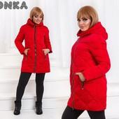 Женская куртка 48-56
