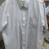 трикотажная рубашечка уценка