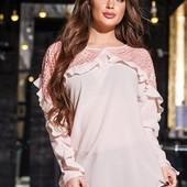 Женская блуза 42-52