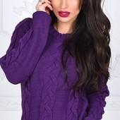 Стильный теплый женский свитер