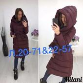 Пальто  №272  ткань плащёвка,синтепон 200,зимнее тёплое пальто