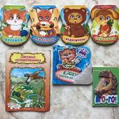 Детские книжки Цена за все 50 грн