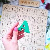 Алфавит, азбука, сортер, эко-пазлы из дерева, детская абетка.