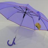 Зонт трость детский школьный однотонный для девочки 5-10 лет Лиловый розовый красный