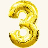 цифра кулька 3 фольгированая + подарок