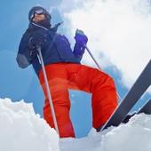 Брюки лыжные Tchibo XL