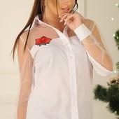 Стильная оригинальная женская блуза