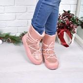 угги розовые шнуровка