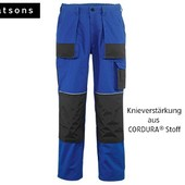 М(48) рабочие мужские штаны от Watsons