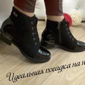 """Ботинки """"Sub"""", эко замша и лак, деми"""