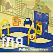 Набор трек Полицейский участок 36 деталей 878 Орион