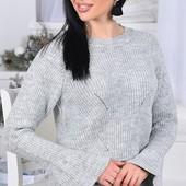 Стильный женский теплый вязаный свитер