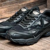 Кроссовки Adidas RafSimons, р 41-46, в ассорт., код kv-1037